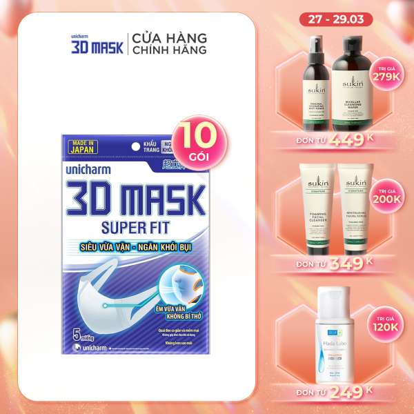 Bộ 10 Khẩu trang ngăn khói bụi Unicharm 3D Mask Super Fit size M (Ngăn được bụi mịn PM10) gói 5 miếng