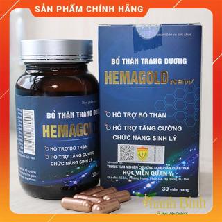 Bổ Thận Tráng Dương Hamegold New - Học Viện Quân Y - Hỗ Trợ Tăng Cường Sinh Lý Nam thumbnail