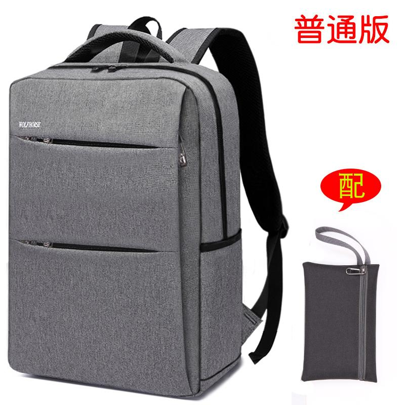 Business Backpack Men Backpack Korean Style Trend Travel Bag Leisure Schoolgirl School Bag Simple Fashion Computer Bag