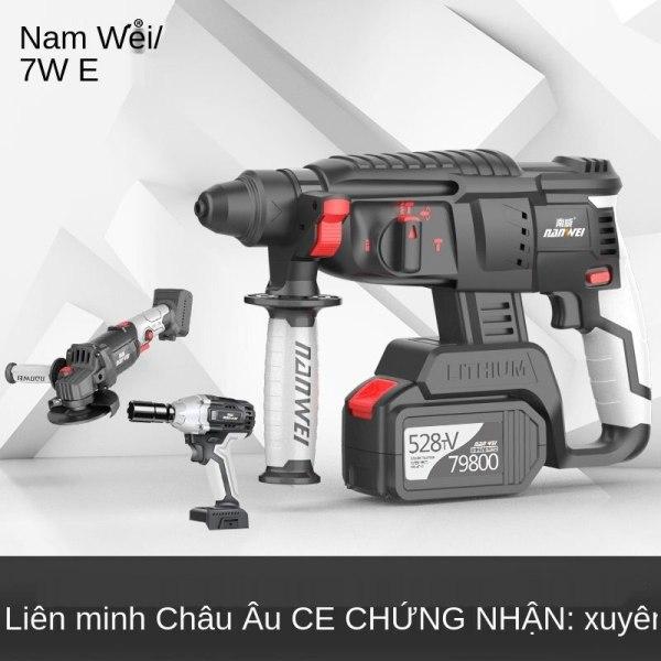 Công nghệ nhập khẩu của Đức Nanwei pin sạc lithium không chổi than có thể sạc lại búa điện Máy khoan va đập điện ba mục đích có thể sạc lại không dây Búa điện có thể sạc lại công nghiệp Máy khoan điện tác động