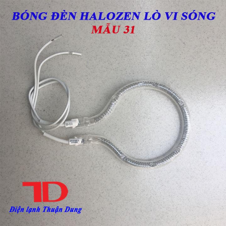 Bóng đèn Halogen dùng cho lò nướng thủy tinh mẫu 31 ,BÓNG ĐÈN HALOZEN LÒ VI SÓNG MẪU 31