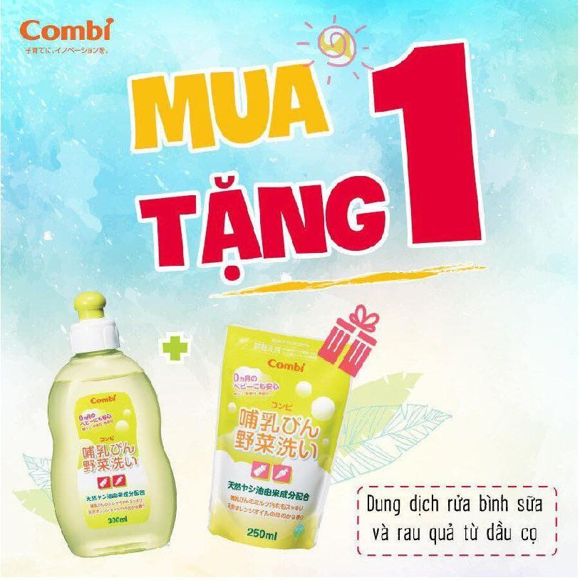 Nước rửa bình sữa và rau quả Combi 300ml