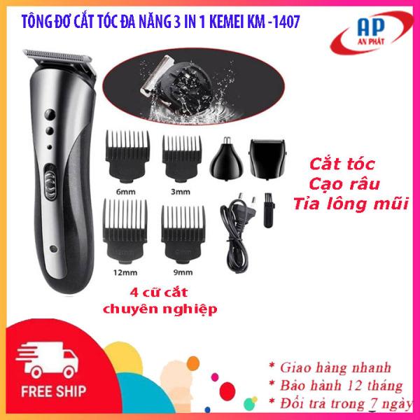 Tông đơ cắt tóc kiêm cạo râu, tỉa lông mũi 3 trong 1 chính hãng Kemei 1407, máy cắt tóc, tăng đơ hớt tóc người lớn, trẻ em,gia đình, tong do hot toc giá rẻ nhập khẩu