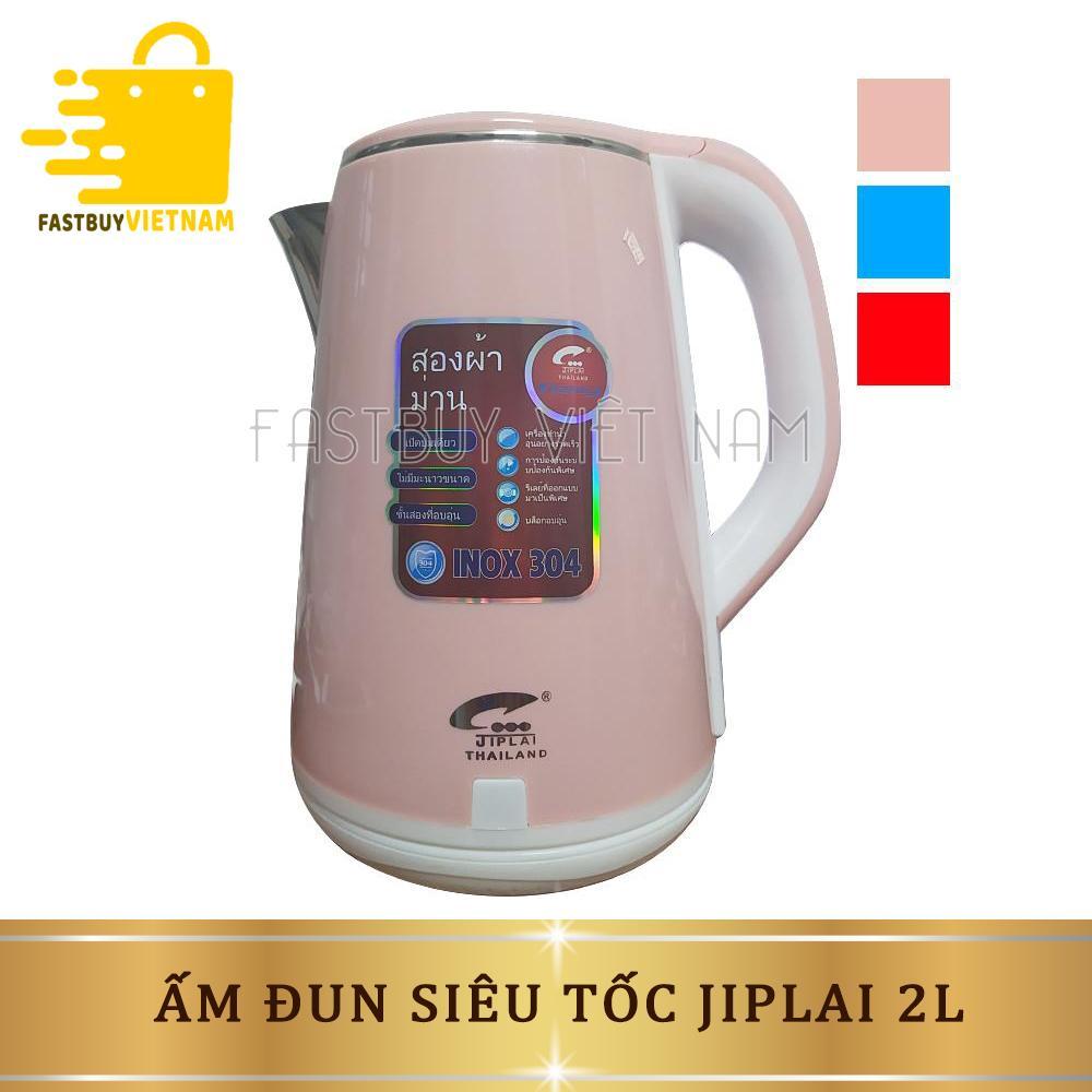 Ấm siêu tốc 2 lớp JipLai Thái Lan 2.5L