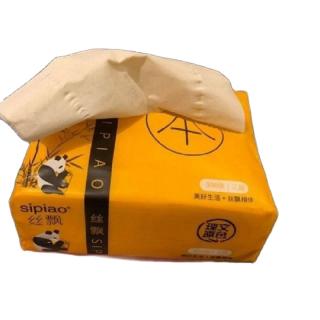 Combo 2 gói gấu trúc Khăn giấy rút giấy ăn gấu trúc sipiao, khăn giấy - giấy ăn cao cấp siêu dai kháng khuẩn 1 gói 300 tờ giấy ăn vệ sinh siêu dai siêu thấm hút khăn làm từ sợi tre siêu mềm siêu dai thumbnail