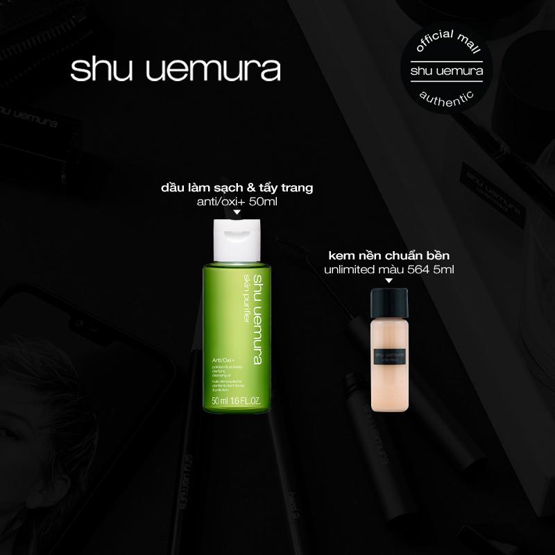 Dầu làm sạch và tẩy trang shu uemura anti/oxi+ cleansing oil 450ml