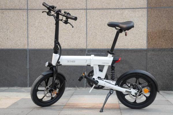 Mua Xe đạp điện Xiaomi Himo Z16 Youpin Folding