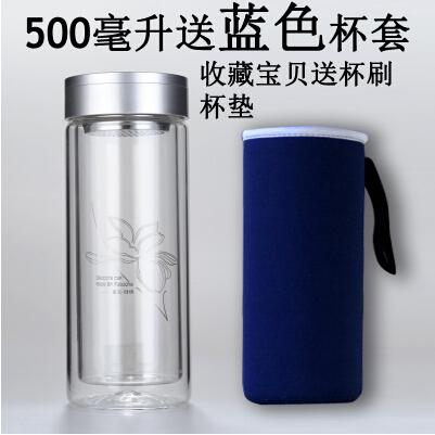 Product FGA Double Layer Glass Cup 500ml Portable Male Women's with Lid Tea  Cup Have Filter Glass