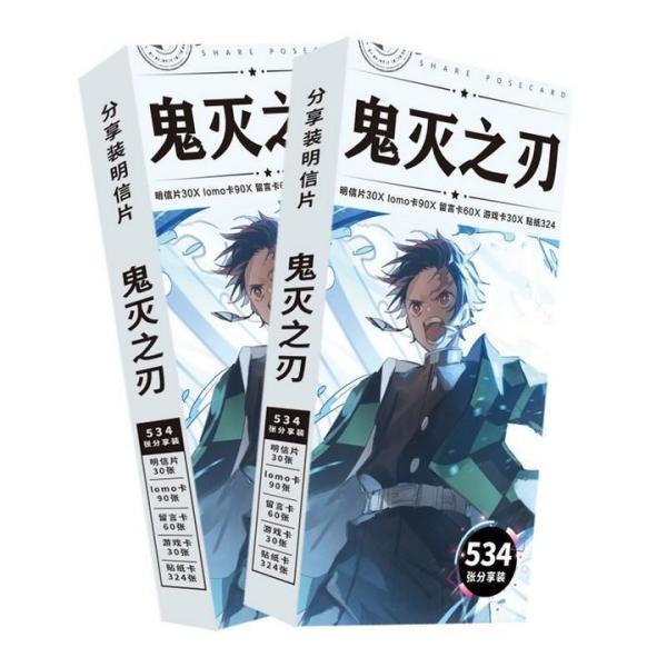 Postcard Kimetsu no yaiba Diệt quỷ cứu nhân hộp ảnh bộ ảnh có ảnh dán sticker lomo bưu thiếp