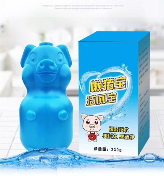 LỌ THẢ BỒN CẦU CON HEO HÀN QUỐC - Viên khử tẩy bồn cầu diệt khuẩn khử mùi nhanh - viên tẩy toilet khử mùi, diệt khuẩn - Viên thả bồn cầu tẩy sạch Diệt khuẩn vết bẩn ở toilet Hàn Quốc