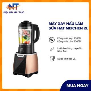 Máy xay nấu làm sữa hạt Meichen - Dung tích 1.75, 2 chức năng trong 1 vừa xay vừa nấu, công suất 1600W - Hàng nội địa Trung Quốc cao cấp thumbnail