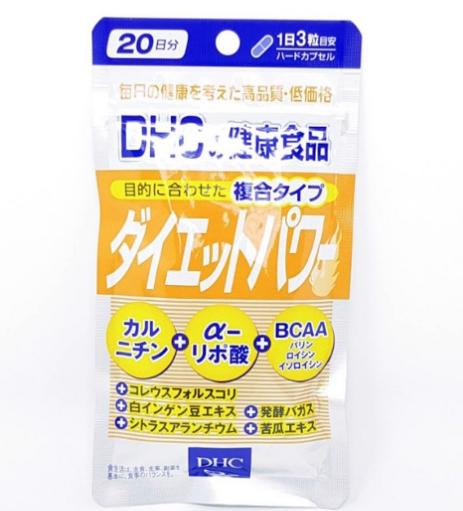 Viên uống hỗ trợ giảm cân DHC 60 viên nhập khẩu