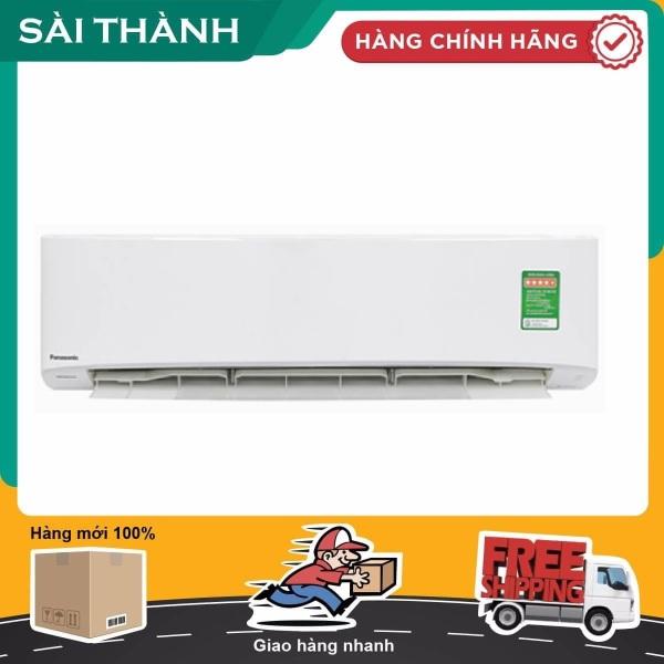 Máy lạnh Panasonic Inverter 2.5 HP CU/CS-XPU24WKH-8 - Điện máy Sài Thành