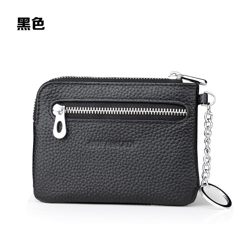Purse Men Mini Cute Small Purse Women Short Cattlehide Card bag bags Ultra-Thin Key