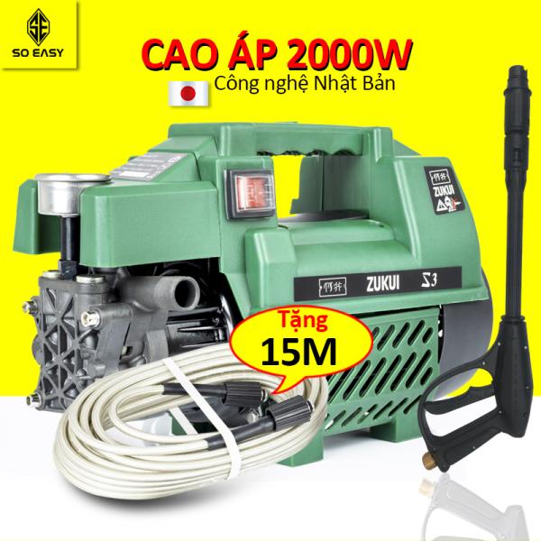 Máy rửa xe gia đình - máy rửa xe mini điện 220v - máy bơm rửa xe cao áp công suất mạnh 2000W, bộ máy xịt tưới cây dễ dàng sử dụng, ống bơm nước 15m, vòi bơm áp lực cao C0001G1