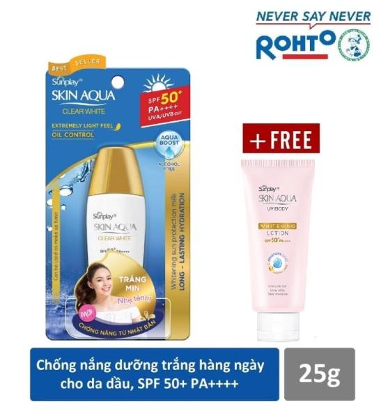 Kem chống nắng Sunplay Skin Aqua Clear White SPF50+, PA++ 25g, 55gr dưỡng da trắng ẩm mịn tối ưu