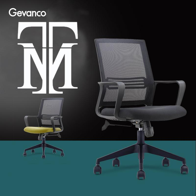 Ghế văn phòng PL – Normaline B017 giá rẻ
