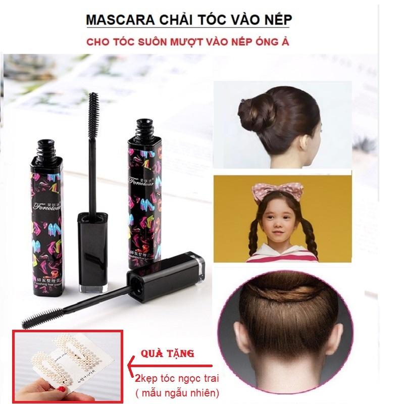 Combo2 mascara chuốt tóc con cao cấp- chuốt tóc con tóc gãy vào nếp nhanh chóng, hiệu quả kéo dài cả ngày- beautyful everyday nhập khẩu