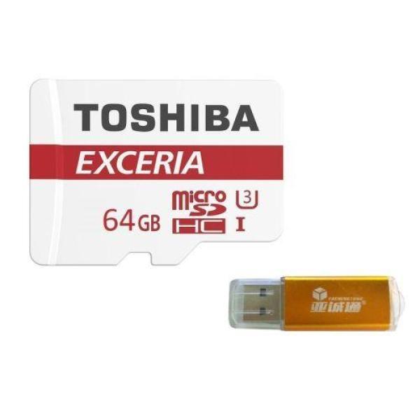 Thẻ nhớ Toshiba Micro SD 64GB 48MB/s chuẩn Class 10