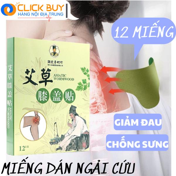 Hộp 12 Miếng Dán Ngải Cứu Vai Gáy Giảm Đau Cổ Vai Gáy AICAO JingZhuitie giá rẻ