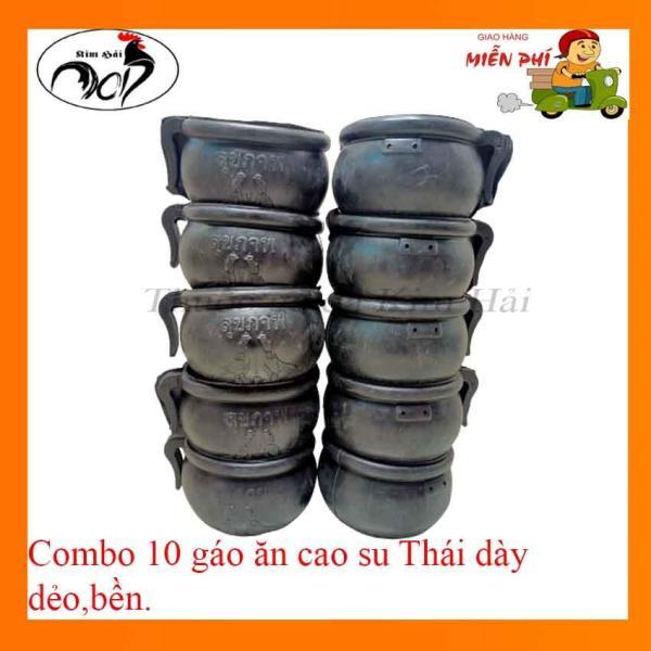 Combo 10 gáo ăn cao su hàng Thái dày,dẻo cho gà đá.