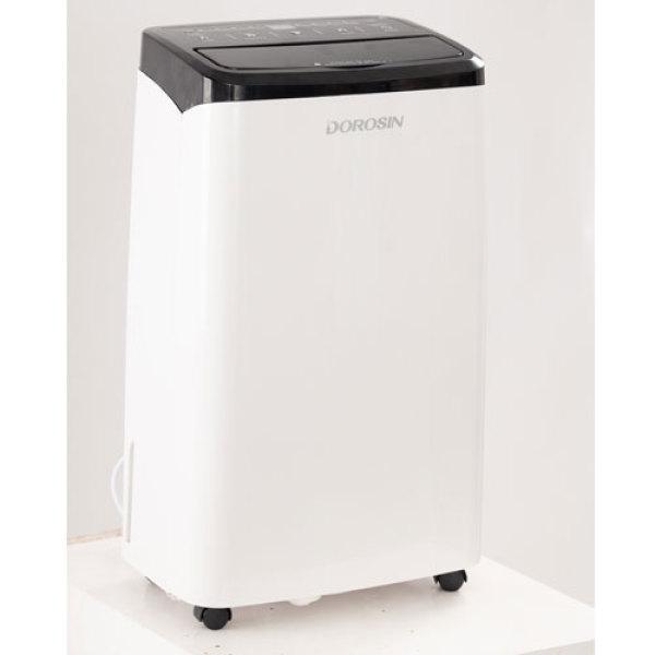 Máy hút ẩm Dorosin ER-616C công suất hút ẩm lớn 16lít/24h