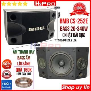 Đôi loa karaoke BMB CS-252E H2Pro Nhật bãi bass 20-340W-8 ôm cao cấp (2 loa), loa bmb karaoke gia đình âm thanh hay (tặng 10m dây loa 160K) (Đôi) thumbnail