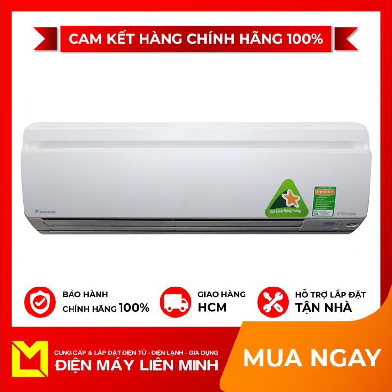 TRẢ GÓP 0% - Máy lạnh Daikin Inverter 1HP FTKS25GVMV/RKS25GVM ,nhãn năng lượng tiết kiệm điện 5 sao, tiết kiệm điện, Kháng khuẩn khử mùi - Bảo hành 12 tháng