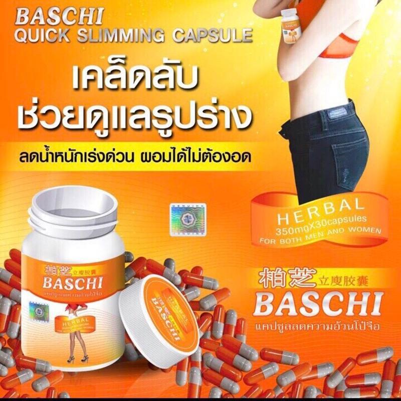 GIẢM CÂN BASCHI CAM – GIẢM CÂN KHÔNG MỆT, mẫu mới 2019 chính hãng