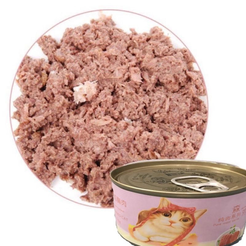 Pate Vị Thịt Bò Và Gà Cho Mèo 170g