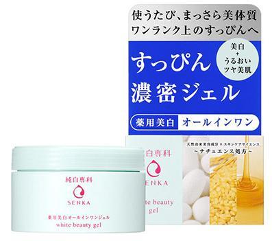 Gel dưỡng trắng da, mờ nám Shi Senka White Beauty All in One Gel 100g - Nhật Bản tốt nhất