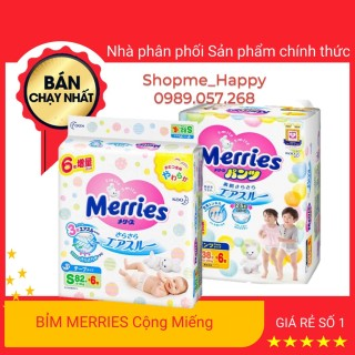 Bỉm MERRIES Nội Địa Cộng Miếng NB96 S88 M68 L58 M64 L50 Xl44 XXL28 thumbnail