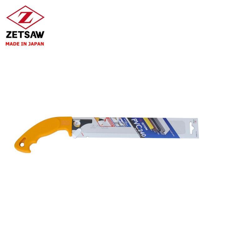 Cưa cắt ống đa năng nhật bản PVC 240 - Zetsaw 58006