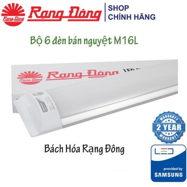 Đèn LED Bán Nguyệt Rạng Đông 18W 60 Cm (KC Korea), M16L 60/18W. Samsung ChipLED