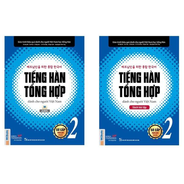 Sách - Trọn bộ Giáo Trình tiếng hàn tổng hợp sơ cấp 2 (SGK và SBT) Tặng Sổ Tay Từ vựng Tiếng Hàn