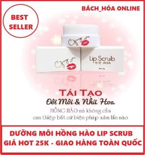 Kem ủ dưỡng hồng môi Gong Ju Lip Scrub Aha, kem dưỡng môi mờ thâm môi thumbnail