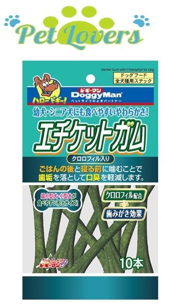 [HCM]DoggyMan - Xương xanh thơm miệng cho chó - 10 cây