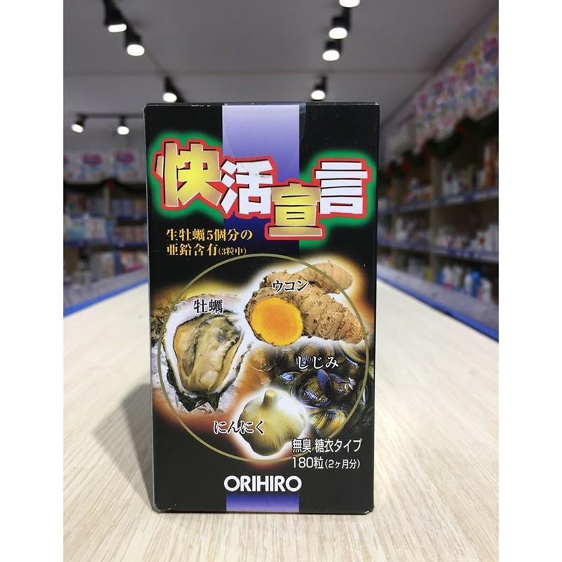 Tinh chất hàu tươi tỏi nghệ Orihiro 180 viên nhập khẩu