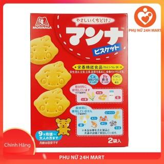 Bánh Quy Ăn Dặm Mặt Cười Morinaga Nhật Bản 7M+ thumbnail