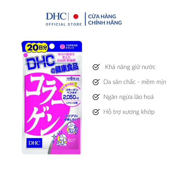 Viên uống làm đẹp da DHC Collagen Gói 20 Ngày giá rẻ