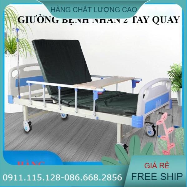 Giường Y Tế 2 Tay Quay Nâng Đầu - Hạ Chân Giá Rẻ YT1
