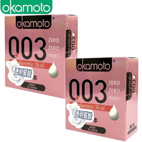 Bao Cao Su Okamoto 0.03 Hyaluronic Acid Siêu Mỏng Dưỡng Ẩm Và Bôi Trơn Hộp 3 Cái cao cấp