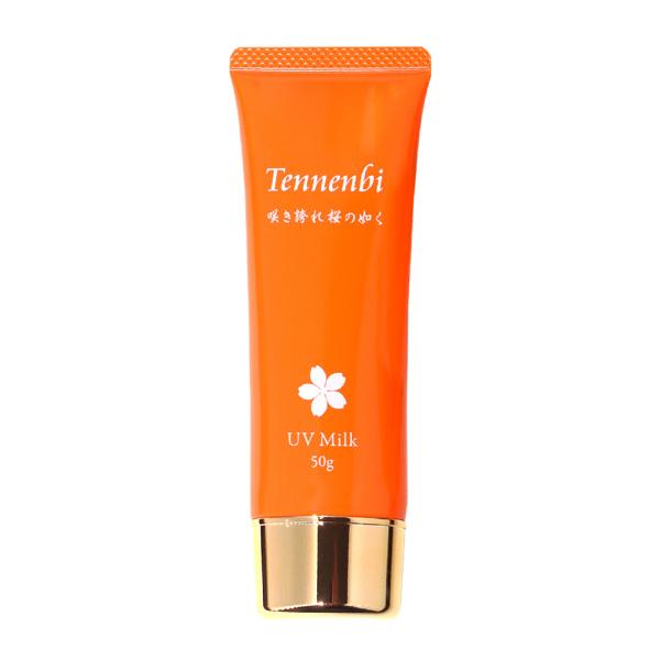Kem chống tia UV Tennenbi - Japan