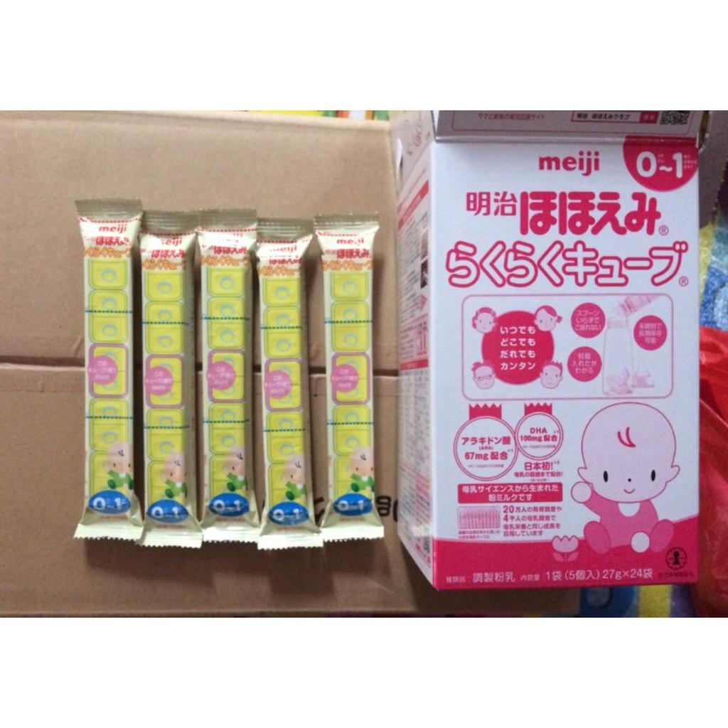 Mã Khuyến Mại tại Lazada cho [BÁN LẺ] Sữa Meiji Thanh Nội địa Số 0 (cho Bé 0 - 1 Tuổi) - NỘI ĐỊA NHẬT