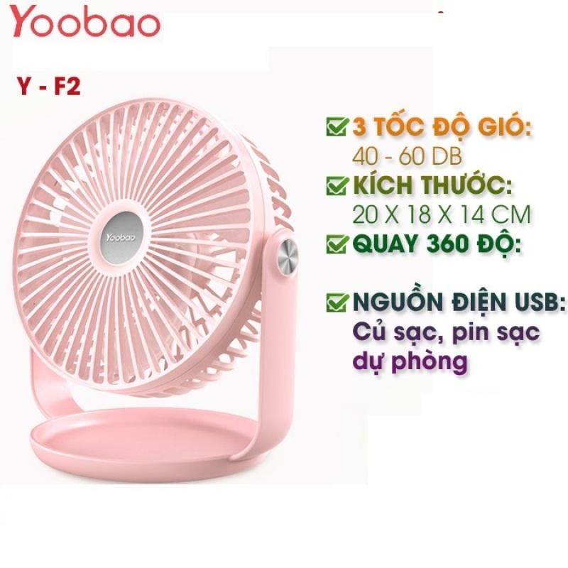 Quạt mini để bàn Yoobao F2 sử dụng nguồn USB, có thể xoay 360 độ với 3 chế độ gió tùy chỉnh