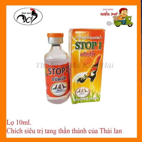 Stop 1 [lọ 10 ml]Vua trong các loại trị tang cho gà cựa,gà đòn thuốc nhạy -hiệu quả nhanh cực kì,thuốc gà đá số 1 thái lan.