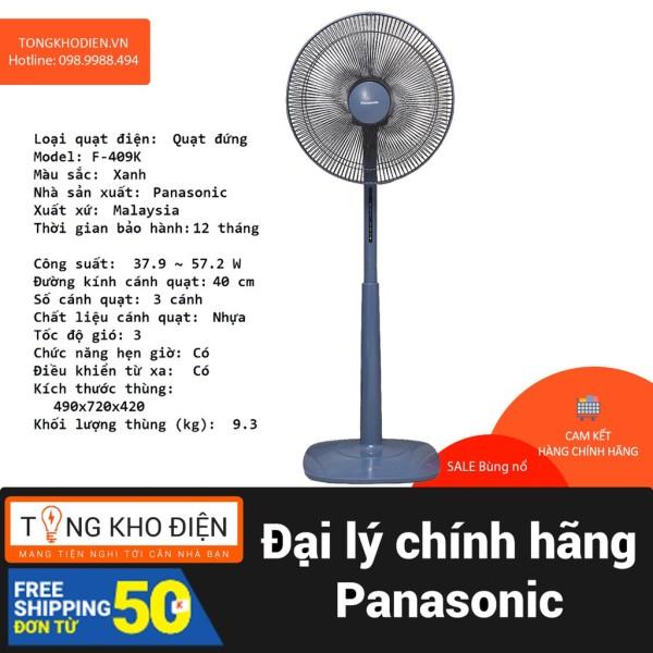 [CHÍNH HÃNG] Quạt cây Panasonic F-409KB (màu xanh)