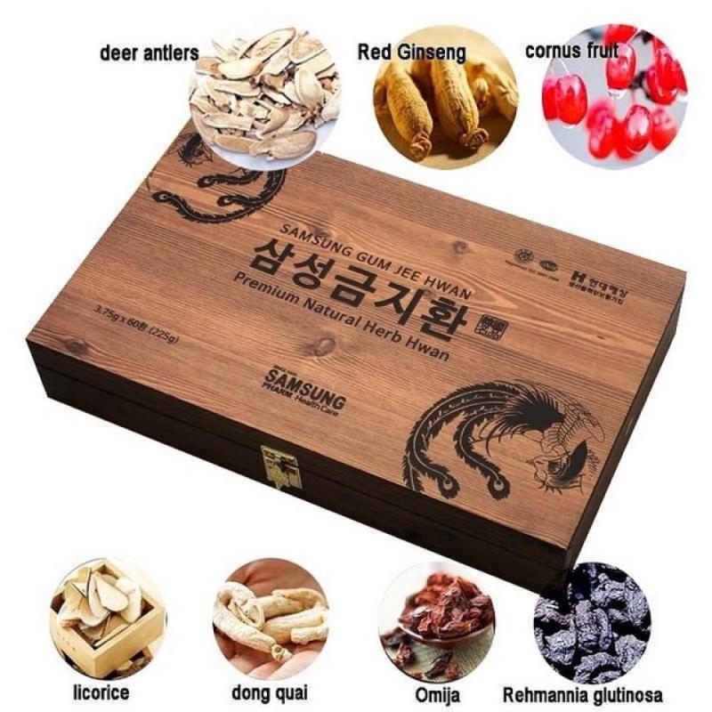 Bổ Não An cung ngưu hoàng Samsung Pharm Gum Jee Hwan (37,5g x 60 viên) cao cấp