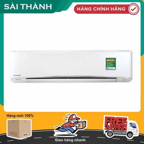 Bảng giá Máy lạnh Panasonic Inverter 1 HP CU/CS-U9VKH-8 - Điện máy Sài Thành