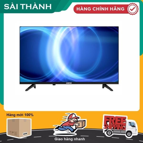 Bảng giá Smart Tivi iSLIM 43 inch 43S51 - Điện Máy Sài Thành